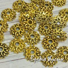 Шапочки для бусин 10 мм, цв. золото (5 гр.)