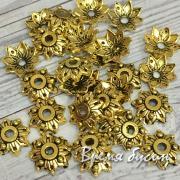 Шапочки для бусин 9 мм, цв. золото (5 гр.)