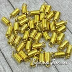Концевики пружинки для шнуров, цв. золото 3х5 мм (10 шт.)