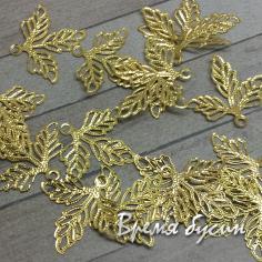Элемент из филиграни, листики 23х26 мм, цв. золото (5 шт.)