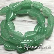 Авантюрин зеленый натур. Резные бусины - листики, 8х12 мм (1 шт.)