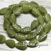 Нефрит байкальский натур. Резные бусины - листики, 8х12 мм (1 шт.)