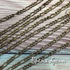 Цепочка металлическая, цвет бронза (10 см.)