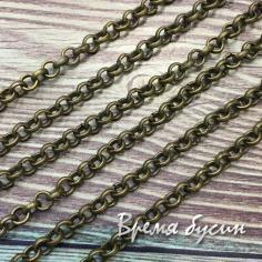 Цепочка металлическая, цвет бронза, звено округлое 3 мм (10 см.)