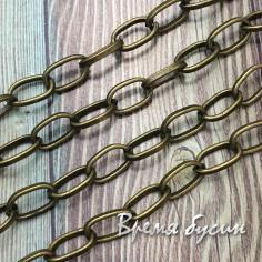 Цепочка металлическая, звено 6х10 мм, цвет бронза (10 см.)
