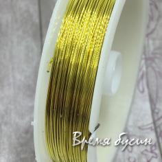 Проволока мягкая, цвет золото 0.5 мм (катушка 7 м.)