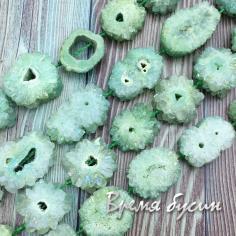 Бусины из друзы агата «Хризантемы», цв.зеленый (1/2 нити, 10 шт.)