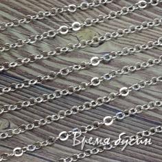 Цепочка металлическая, цвено овальное паянное 2х3 мм, цв. серебро (1 м.)