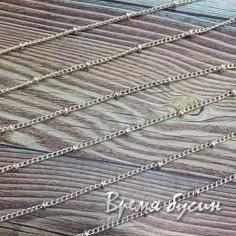 Цепочка металлическая, цвено крученое 1 мм, цв. серебро (1 м.)