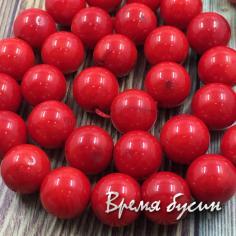 Коралл натур. красный, шарик гладкий 10 мм (1 шт.)