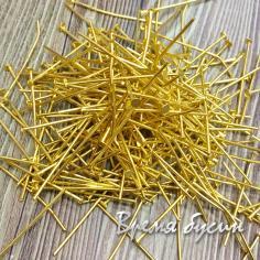 Пины с гвоздиком. Цвет золото. 25 мм (10 гр.)