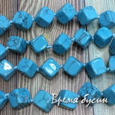Бирюза голубая имитация, ромбик гладкий 10х10 мм (1 шт.)