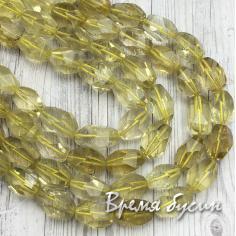 Лимонный кварц, овальные бусины свободной огранки (1/2 нити, ок. 11 шт.)