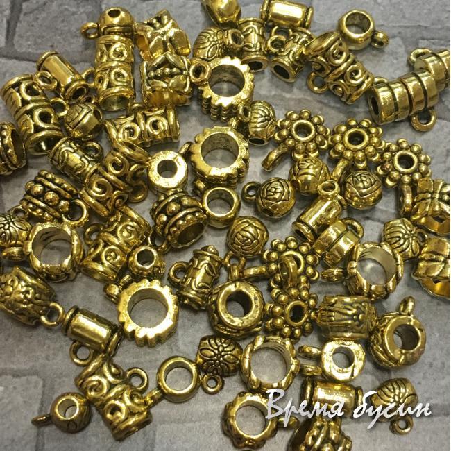 Бейл для подвесок металлический, микс цв. золото (1 шт.)