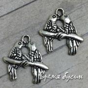 Птички. Подвеска металлическая цв. серебро (1 шт.)