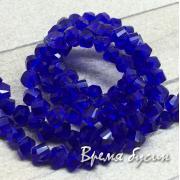 Бусины из стекла, граненые 4 мм, цв.синий (20 шт.)