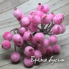 Ягодки с обсыпкой, цв. розовый (10 шт.)