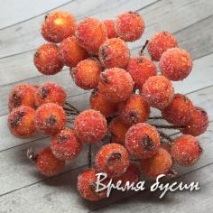 Ягодки с обсыпкой, цв. оранжевый (10 шт.)