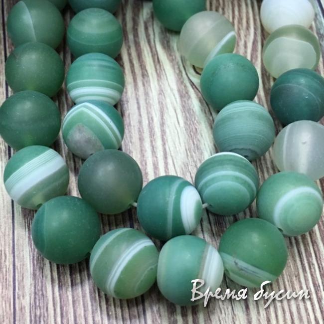 Агат матовый, шарик гладкий 10 мм., цв. зеленый (1 шт.)