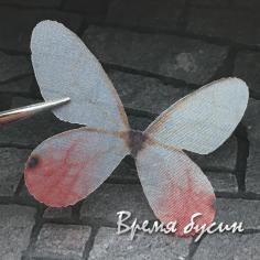 Крылья бабочки из органзы, 36х50 мм, цв. кремово-красный  (1 шт.)