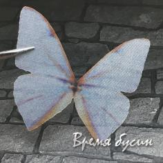 Крылья бабочки из органзы, 40х48 мм, цв. голубой (1 шт.)