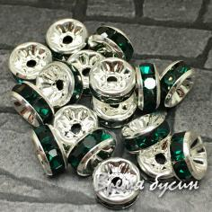 Бусины-разделители со стеклянными стразами, 8 мм. Изумрудный в серебре (1 шт.)