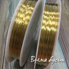 Проволока мягкая, цвет золото 0.4 мм (катушка 8 м.)