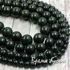 Авантюрин зеленый, шарик гладкий 4-6-8-10-12 мм (1 шт.)