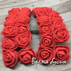 Цветы из фоамирана, букетик роз, 20 мм цв. КРАСНЫЙ  (12 шт.)