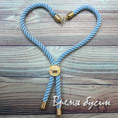 Основа для браслета из шнура, латунь с позолотой (1 шт.) цв. БИРЮЗОВЫЙ
