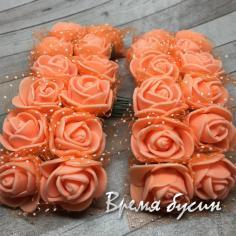 Цветы из фоамирана, букетик роз, 20 мм цв. ЛОСОСЕВЫЙ (12 шт.)