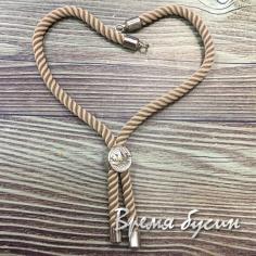 Основа для браслета из шнура, латунь с родиевым покрытием (1 шт.) цв. ТЕЛЕСНЫЙ