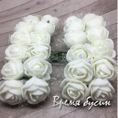 Цветы из фоамирана, букетик роз, 20 мм цв. МОЛОЧНЫЙ  (12 шт.)