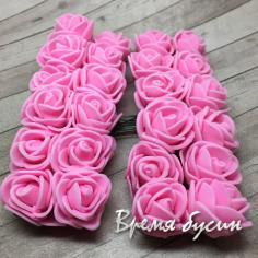Цветы из фоамирана, букетик роз, 20 мм цв. РОЗОВЫЙ (12 шт.)