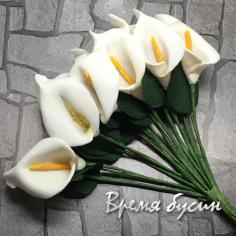 Цветы из фоамирана, букетик калл, 25 мм цв. БЕЛЫЙ (12 шт.)