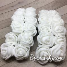 Цветы из фоамирана, букетик роз, 20 мм цв. БЕЛЫЙ (12 шт.)