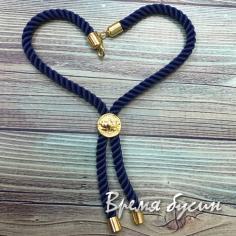 Основа для браслета из шнура, латунь с позолотой (1 шт.) цв. ТЕМНО-СИНИЙ