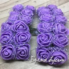 Цветы из фоамирана, букетик роз, 20 мм цв. ФИОЛЕТОВЫЙ (12 шт.)