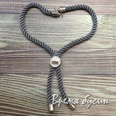 Основа для браслета из шнура, латунь с родиевым покрытием (1 шт.) цв. СЕРЫЙ