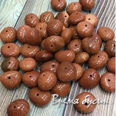 Авантюрин коричневый. Галтовка округлая (1 шт.)