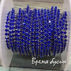 Стразовая плотная цепь SS6. Синий в серебре (10 см.)