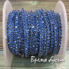 Стразовая плотная цепь SS6. Голубой в серебре (10 см.)