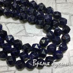 Авантюрин синий, бусины треугольной огранки, 10 мм (1/2 нити, 19 шт.)