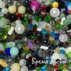 Микс бусин из стекла, камня и пластика ( 20 гр.)