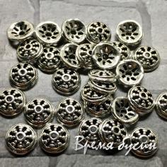 Шапочки для бусин, цв. серебро, 6 мм (5 гр., ок. 16 шт.)