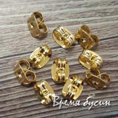 Заглушки для пуссет, 6 мм, латунь с покрытием под золото (1 пара)