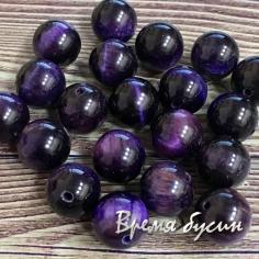 Кошачий глаз натур. Шарик гладкий 10 мм Фиолетовый (1 шт.)