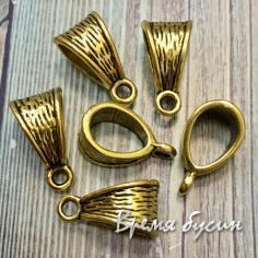 Бейл металлический, подходит для браслетов пандора, 13х7 мм, цв. ЗОЛОТО (1 шт.)