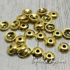 Шапочки для бусин  мм, цв. золото, 6 мм (5 гр., ок. 30 шт.)