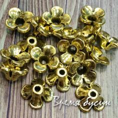 Шапочки для бусин, цв. золото, 10х10 мм (5 гр., 6 шт.)